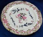 Antique 18thC Chantilly French Soft Paste Porcelain Plate Porzellan Teller AS IS