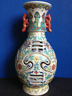 Magnificent Chinese Hollow Out DouCai Porcelain Vase Marked Qianlong G004