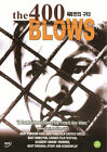 The 400 Blows Les 400 Coups 1959 Francois Truffaut DVD NEW