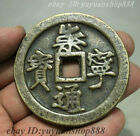 Old Folk Chinese Dynasty Pure Bronze Chong Ning Tong Bao Copper Money Coin Bi