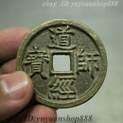 Old Collect Chinese Bronze Dynasty Palace Dao Jing Shi Bao Copper Money Coin Bi