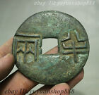 68mm Old Collect Chinese Bronze Dynasty Palace Ban Liang Copper Money Coin Bi