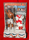 Vintage 1976 MEGO Muhammad Ali The Champ 9 Figure MINT w Card Separation