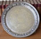 Victorian Silver Plated 'Second Prize 1896' Trophy Footed Round Salver Tray