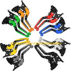 For MV AGUSTA Brutale 750/910R/989R/920 Folding Extending Brake Clutch Levers