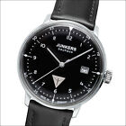 Junkers Bauhaus Swiss Quartz Dress Watch with Domed Hesalite Crystal #6046-2