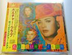CULTURE CLUB BOY GEORGE VH1 Storytellers *RARE SEALED 2000 EMI DJ PROMO JAPAN CD