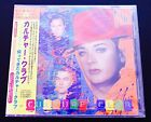 CULTURE CLUB BOY GEORGE VH1 Storytellers *RARE SEALED 2000 OFFICIAL EMI JAPAN CD