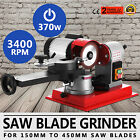 370W Saw Blade Grinder Sharpener Machine Electric Drill Carbide Grinding 125mm