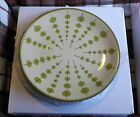Raymond Waites Design by TOYO Modern Art Burst Decoration Plate 12 Inch Diamter
