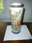 Royal Satsuma Ceramic Flower Vase 11 3/4