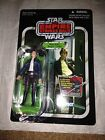 Star Wars Vintage Collection Han Solo Bespin VC50 NIB No Reserve Unpunched