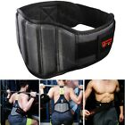 CFR Weight Lifting Belt Gym Back Support Fitness Belts 75 Inches Wide M D
