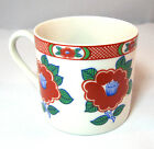 Fitz & Floyd Camellia Demitasse Cup Tiffany & Co Neiman Marcus 5 oz Red