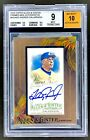 2016 Topps Allen & Ginter Baseball Cards - Review & Hit Gallery Added 23
