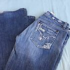 WOMENS GIRLS BLUE DENIM JEANS JOES VINTAGE 1971 32X32 LOW RISE FLOWER POCKET USA