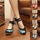 Hot Women Embroidery Chinese Style Peacock Casual Flat Buttons Satin Shoes USBC
