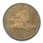 1857 1C Flying Eagle Cent PCGS MS64 CAC