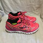 BROOKS TRANSCEND RUNNING SHOES MULTI COLOR  SIZE 9  WOMENS