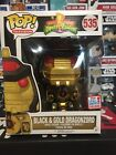 Power Rangers - Dragonzord Black & Gold NYCC 2017 US Exclusive 6