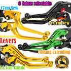 CNC Clutch Brake Levers For Honda nx4 (400) nx falcon 2005 and 2013-2014 Adjust