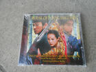 SHIGERU UMEBAYASHI-HOUSE OF FLYING DAGGERS-OST-CD-PROMO-FACTORY SEALED-BRAND NEW