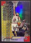 2014 Basketball Hall of Fame Rookie Card Collecting Guide 26