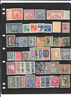 B21 LOT OVER 470 STAMPS EARLY PARAGUAY POSTAGE STAMPS