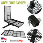 Mobility Carrier Wheelchair Disability Medical Ramp Hitch Scooter Rack Mount HM