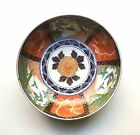 Antique Edo Period Imari Porcelain Centerpiece Bowl, 9.25