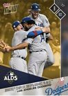 2017 Topps Now Golden Ticket Baseball Cards 18