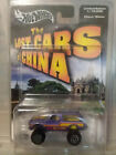 HOT WHEELS , LOST CARS OF CHINA, CHEVY BLAZER