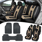 Car Suv Van Seat Covers All Weather Rubber Floor Mats - Full Interior Set