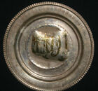 Vintage Wall Hanging Metal Tin Engraved Relief Plate