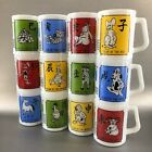 Federal Milk Glass Mugs Vintage Chinese Calendar Zodiac Set Of 12 Year Of The