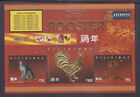 Philippines Stamps 2017 Aseanpex MNH Zodiac Embossed Rooster S S with Gold Foil