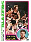 1978 TOPPS BASKETBALL CHOOSE YOUR CARDS