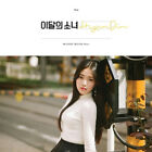 Monthly Girl Loona - [Hyunjin] Single Album CD+Booklet+PhotoCard K-POP Sealed