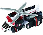 Tomica Hyper Rescue Drive Head Support Vehicle 03 Rescue Helicopter