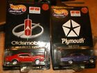 HOT WHEELS LIMITED SPECIAL EDITION LOT OF 2 69 GTX  69 OLDS 442