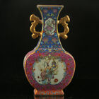 Chinese Enamel Porcelain Hand Painted Vase Made During The Kangxi Period RF001