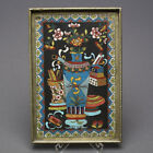 VERY FINE ANTIQUE CHINESE CLOISONNE ENAMEL PLAQUE TRAY QING HANGING