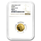1995 China 1/10 oz Gold Panda Small Date MS-69 NGC - SKU#169628