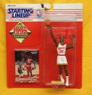 1995 Hakeem Olajuwon Starting Lineup NIP Houston Rockets