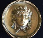 ANTIQUE BRONZE EGYPTIAN REVIVAL PLAQUE ESTATES DC