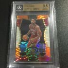 BEN SIMMONS 16-17 PANINI SELECT TRI-COLOR #141REFRACTOR ROOKIE RC BGS 9.5