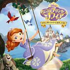 Sofia the First soundtrack Japan Goda