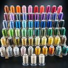 63 Colors Polyester  Sewing Embroidery Machine Thread Kit 550YD Each Spool