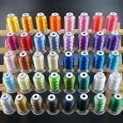 40 Colors Polyester Sewing  Embroidery Machine Thread Kit 500YD Each 40WT