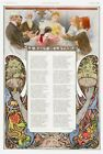 1896 Alphonse Mucha art Jacques Normand Christms theme poem big poster 24x36